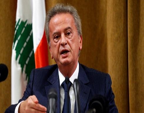 شركات خارجية يملكها حاكم مصرف لبنان أصولها نحو 100 مليون دولار