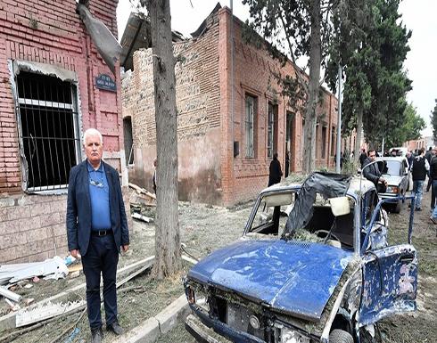 شاهد : أذربيجان تتهم أرمينيا بقصف مدينة كنجة