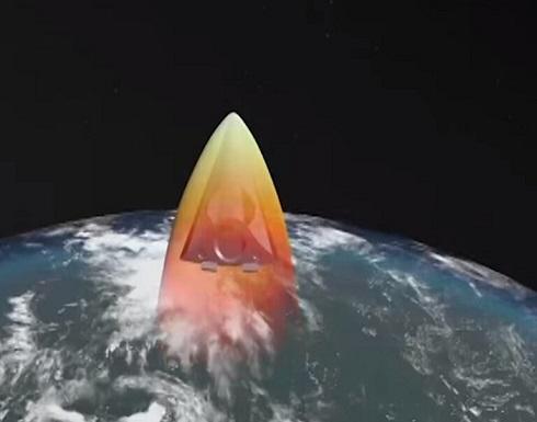 """منظومة صواريخ """"أفانغارد"""" الروسية الاستراتيجية تدخل الخدمة"""