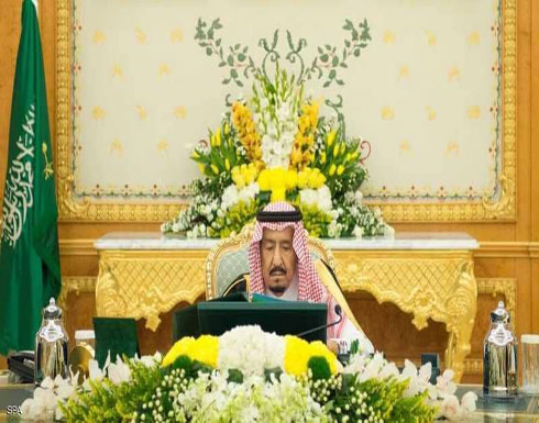السعودية تعفي دولا من ديون بقيمة 6 مليارات دولار