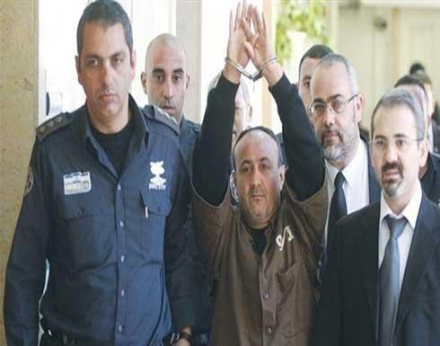 تقرير إسرائيلي: مروان البرغوثي جزء في أي صفقة تبادل مع حماس