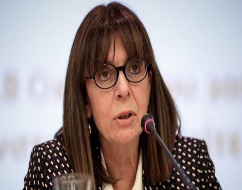 لأول مرة بالتاريخ.. امرأة تعتلي رئاسة اليونان