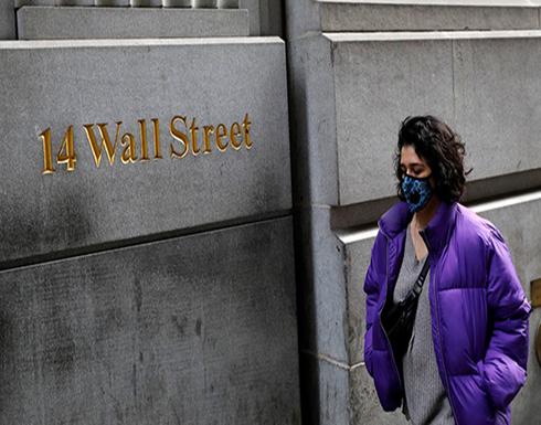 """نتائج """"ألفابيت"""" تدعم مؤشرات الأسهم الأميركية"""