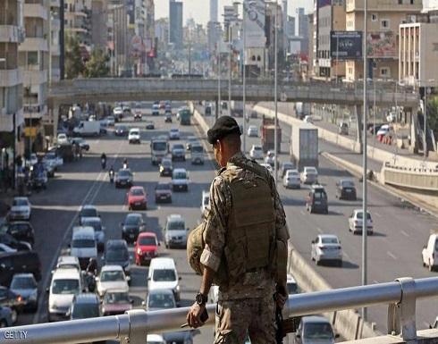 الجيش اللبناني يوقف خلية إرهابية كانت تخطط لتنفيذ هجمات