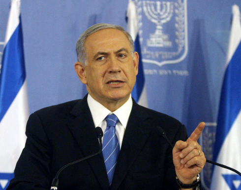 نتنياهو: حان وقت تكثيف الضغط على إيران