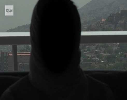 """CNN تبث مقابلة مع """"قيادي في داعش"""" من فندق بكابول .. بالفيديو"""