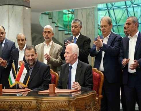 ترحيب واسع باتفاق المصالحة الفلسطينية