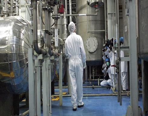 إيران.. بدء ضخ اليورانيوم في منشأة فوردو النووية