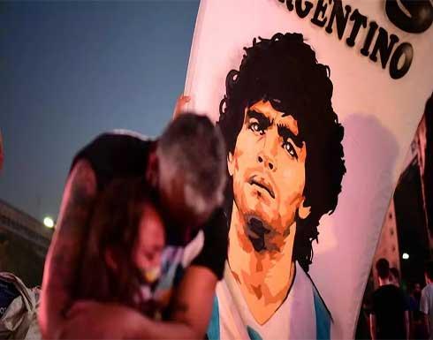 الأرجنتين: سبعة أشخاص يواجهون تهما بالقتل العمد في قضية وفاة مارادونا