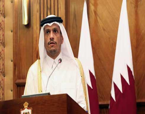 """قطر: لا نفوذ لنا على حركة """"طالبان"""" ونحن وسيط محايد"""