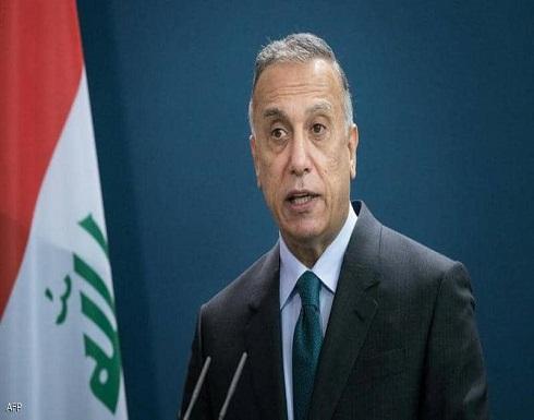 رئيس الوزراء العراقي يقيل محافظ ذي قار بعد مقتل 5 متظاهرين