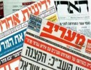 بوابات الأقصى فخّ فلسطيني وقع فيه نتنياهو