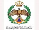 شعار  للدفاع المدني