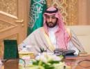 معاريف : محمد بن سلمان .. الأمير الخطير  الذي تخشاه أمريكا والغرب