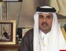 كلمة الأمير تميم بن حمد آل ثاني أمير دولة قطر بشأن الأزمة الخليجية