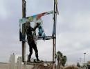 نطلقت مظاهرات في بلدات عدة بريف درعا الشرقي تطالب بإسقاط النظام