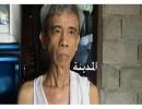 والد ين داو تلنغ أول مصاب بكورونا في الصين : ابني مضطر لانه لا يوجد نساء