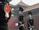 من المدينة المحرمة في بكين