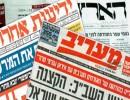 ضابط إسرائيلي يرصد التطورات الأمنية بالمنطقة والعالم