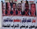 (فرانس برس) متظاهرون يرفعون صور مرشحين للحكومة العراقية