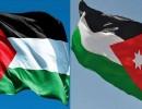 العلمان الاردني والفلسطيني