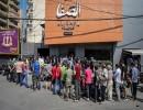 بات نصف اللبنانيين تقريبا تحت خط الفقر