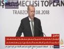 كلمة ثانية اردوغان يستعرض مكاسب ضخمة - لسنا حكام عليكم ولكننا خدما لكم