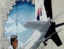 تعد الطائرة الماليزية المفقودة أحد ألغاز الطيران التاريخية