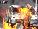 شاهد : ضباط شرطة يحرقون سيارات حكومية في هايتي