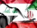 العراق و إيران