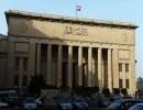 القضاء الإداري المصري