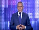 الإعلامي المصري أحمد موسى