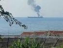 شاهد : انفجار في ناقلة نفط قبالة ميناء بانياس السوري
