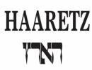 الاعتداء على العرب بدأ منذ وعد بلفور وليس عند اقامة اسرائيل في العام 1948