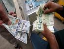 دولار و ريال ايراني
