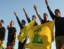 اعضاء في حزب الله