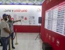 النتائج الجزئية نشرتها الهيئة العليا المستقلة للانتخابات بالمركز الإعلامي بالعاصمة تونس