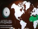 منظمة التعاون الإسلامي