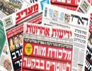 نتنياهو يتلقى اتهامات من خصومه السياسيين