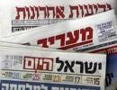 إخفاق الاستخبارات الإسرائيلية