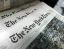نيويورك تايمز: المنطقة تنتظر قيادة أميركية جديدة