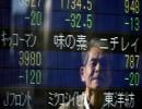 أسواق آسيا تلقت صدمة من كورونا