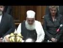 بالفيديو : برلمان نيوزيلندا يستهل جلسته بآيات من القرآن الكريم