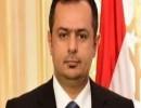 رئيس الحكومة اليمنية الشرعية، معين عبدالملك