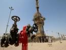منشأة نفط في العراق