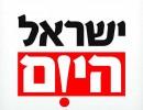 إسرائيل اليوم