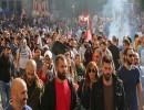 من احتجاجات بيروت