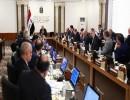 مجلس الوزراء العراقي - أرشيف