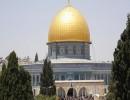 من القدس  - ارشيفية