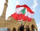 من تظاهرات لبنان السبت
